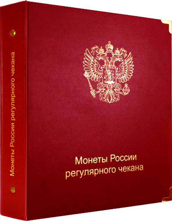 Коллекционер ъ монеты царской россии рубли цена