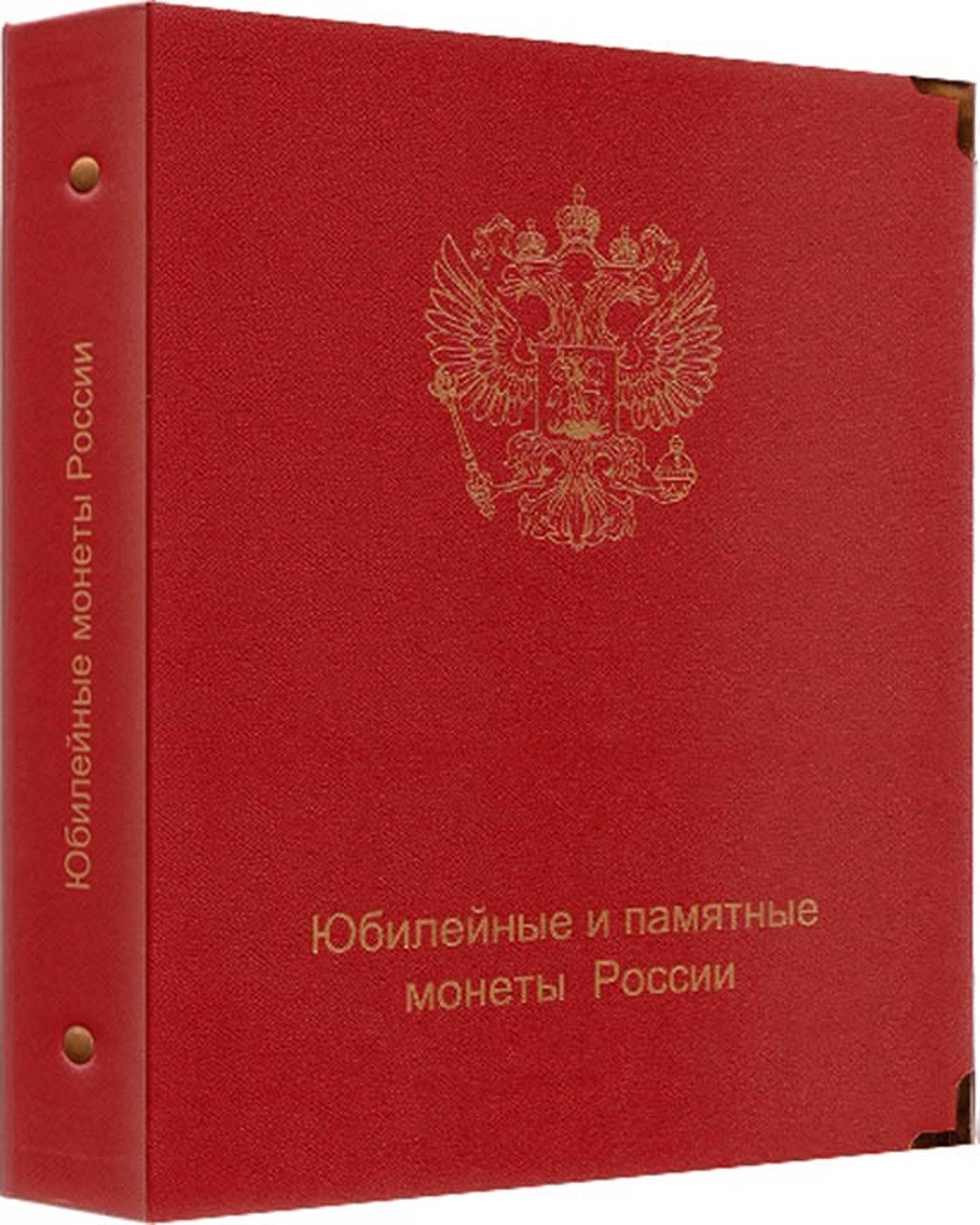николаевская золотая монета 10 рублей цена