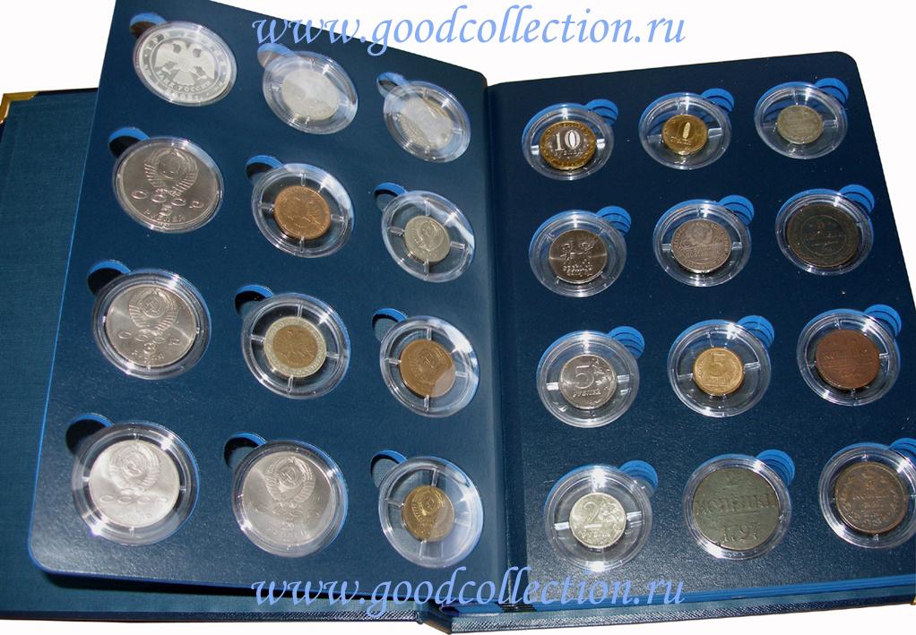 Альбом для монет серии коллекционер 1 копейка 1945 года разновидности