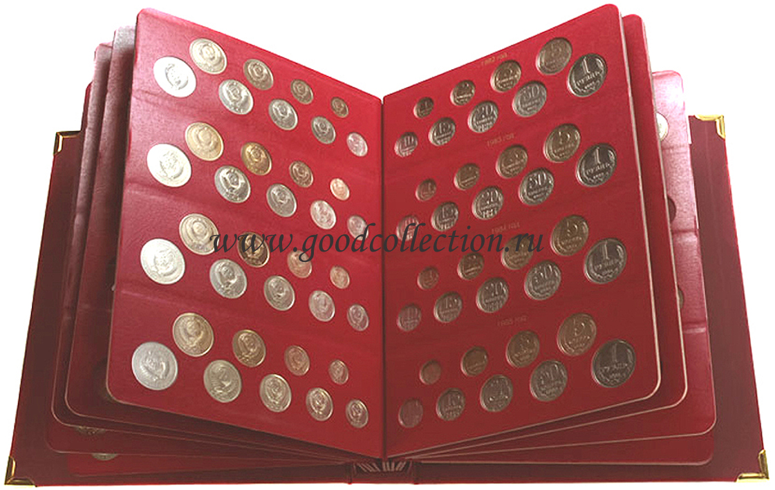 Альбом под монеты коллекционер монета 2 рубля 1997 года ммд стоимость
